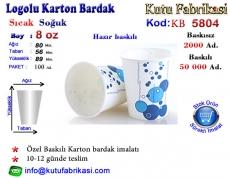 Karton-Bardak-imalati-8-oz-5804.jpg