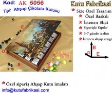 Ahsap-cikolata-kutusu-imalati-5056.jpg
