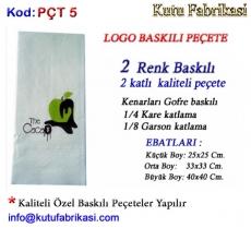 Logo-baskili-Pecete-imalati-5.jpg