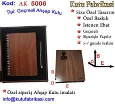 Ahsap-kutu-5006.jpg