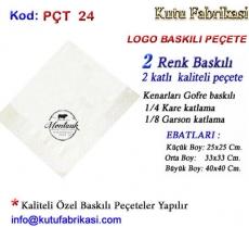 Logo-baskili-Pecete-imalati-24.jpg