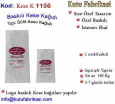 Baskili-KeseKagidii-imalati-1156.jpg