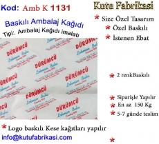 Baskili-Ambalaj-Kagidi-imalati-1131.jpg