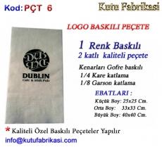 Logo-baskili-Pecete-imalati-6.jpg