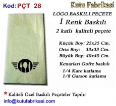 Logo-baskili-Pecete-imalati-28.jpg
