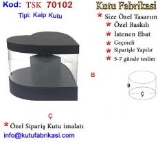 Kalp-Hediyelik_kutusu-70102.jpg