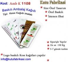 Baskili-Kese-Kagidi-imalati-1108.jpg