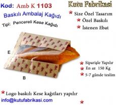 Kese-Kagidi-imalati-1103.jpg