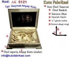 Ahsap-Kuran-kutusu-imalati-5121.jpg