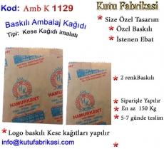 Baskili-Kese-Kagidi-imalati-1129.jpg