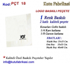 Logo-baskili-Pecete-imalati-18.jpg