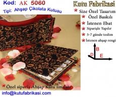 Ahsap-cikolata-kutusu-imalati-5060.jpg
