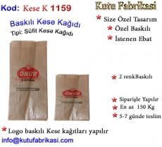 Baskili-KeseKagidi-imalati-1159.jpg