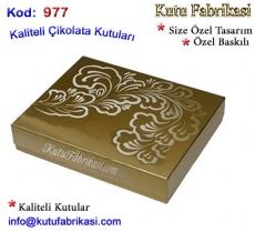 Luks-cikolata-Kutu-imalati-977.jpg