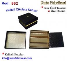 Kaliteli-cikolata-Kutusu-Imalati-962.jpg