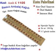 Baskili-Kese-Kagidi-imalati-1105.jpg