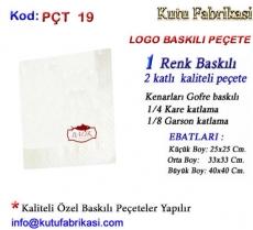 Logo-baskili-Pecete-imalati-19.jpg