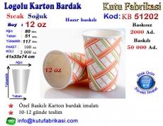 Karton-Bardak-imalati-12-oz-51202.jpg