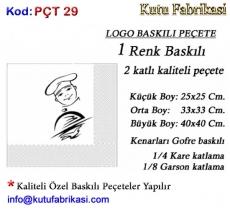 Logo-baskili-Pecete-imalati-29.jpg