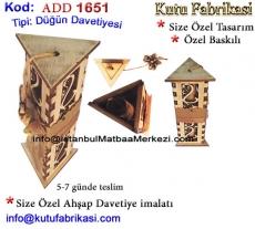 Ahsap-Dugun-Davetiyesi-1651.jpg