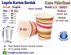 Karton-Bardak-imalati-9-oz5901.jpg