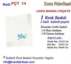 Logo-baskili-Pecete-imalati-14.jpg
